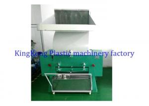 China Small Plastic Crusher Machine , Plastic Recycling Machine For PVC / TPR Material on sale