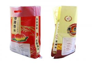 China Side Gusset PP Woven Plastic Bags , Pet Food Packaging Bag Moisture Resistant on sale
