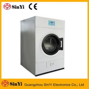 China (HG) automatic stainless steel hotel industrial tumble spin rotary drying machine towel clothes dryer on sale