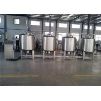 Automatic Yogurt Production Line 1000L 2000L Special Design KQ-Y-2000L