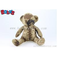 Gifts For Men Fanshion Design Gift Camouflage Color Stuffed Teddy Bears Toy
