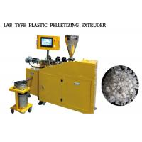 China Lab Type 1-2kg PE PET PVC Pelletizing Machine / Plastic Granules Machine PLC Control on sale