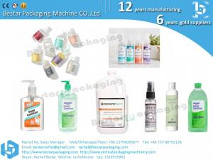 China Automatic bottle labeling machine, adhesive sticker labeling wholesale