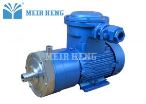 China Horizontal Centrifugal Magnetic Drive Pump / Sealless Magnetic Drive Waterfall Pump on sale