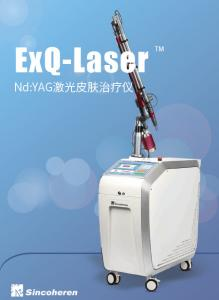 China 1064nm Laser Pigmentation Removal Machine , Q Switch Laser Tattoo Removal Machine on sale