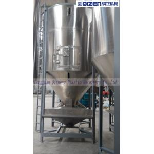 China 7.5KW Stationary Powder Mixing Equipment , High Speed Mixer For PVC Compounding on sale
