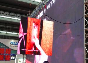 China Programmable Led Curtain Display , Indoor LED Mesh Screen High Brightness on sale