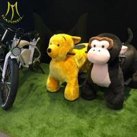 Hansel animal game plush motorized animals plush walking horse rides