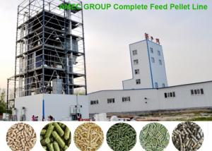 China AMEC Complete High Efficiency 3-5t/h Animal Feed Pelle Line Turnkey  Project on sale