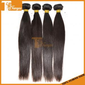 China Hot Selling 9A Grade Real Indian Hair For Sale Silky Straight Wave Raw Indian Hair Directl on sale