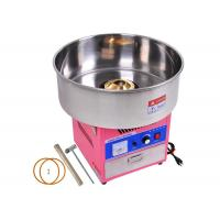 Stainless Steel Snack Bar Equipment / Electric Cotton Candy Floss Machine