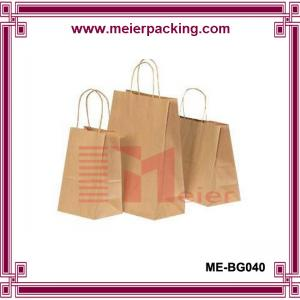 China Kraft Bag, Kraft Paper Shopping Bag, Twist Handle Paper Bag ME-BG040 on sale