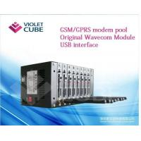 8 ports GPRS GSM wireless modem pool 850/900/1800/1900Mhz