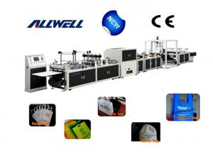 China Untrosonic Non Woven Bag Making Machine , Non Woven Fabric Making Machine on sale