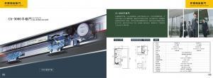 China Operador automático con alas 200KG de la puerta deslizante de la aleación de aluminio solo supplier