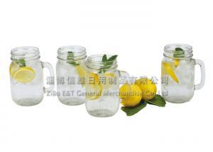 China Personalized 16oz ball mason jar mugs / mason jar drinking glasses with handles on sale