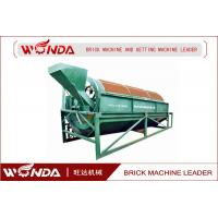 China Rotary Trommel Vibrating Screen Machinery For Coal Gangue&Shale Cement &Concrete Sieving on sale
