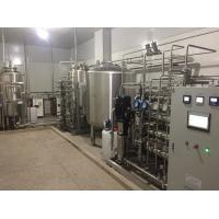 FDA Standard Pharmaceutical Purified Water Treatment 2 Stages Reverse Osmosis System