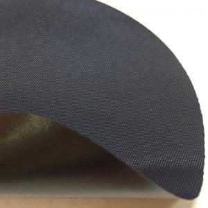 China 160gsm Air Holding Polyurethane Coated Nylon Fabric on sale