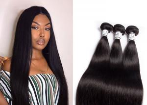 China Unprocessed Long Straight Human Hair Weave 18 Inch No Shedding And Tangle on sale