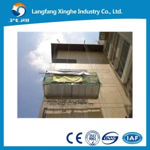 China New suspended rope access platform  haning high rise working platform for window cleaning on sale