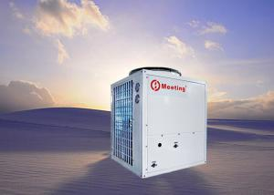 China Polish air source low temperature heat pump EVI triple-effect outdoor water supply heat pump on sale