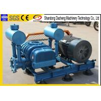 Quiet Running Wood Furnace Blower Fan / Small Outline Tri Lobe Roots Blower