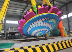 China Indoor 12 Seats Big Pendulum Ride FRP Material With Circular Gondola on sale