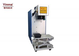 China YM-1320A Portable Laser Marking Machine , Laser Marking Device For Mobile Phone Housing on sale