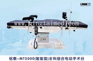 China Mingtai MT2000 comfortable model electric comprehensive operating table on sale