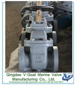 China Marine Jis Valve- jis gate valve on sale