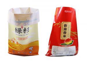 China Puf plásticos de la categoría alimenticia, parte inferior cuadrada de empaquetado polivinílica plegable de los bolsos on sale
