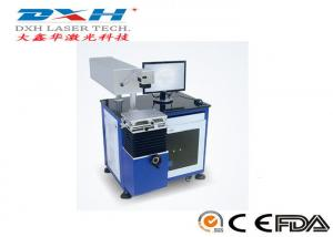 China 9000mm/S Keyboard Laser Printing Machine , 30KW Green Color Laser Marking Machine on sale