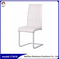 China cheap white hotel dining chair C1610 on sale