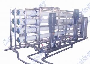China High Efficiency Underground Water Treatment Equipments / Reverse Osmosis Plant on sale