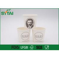 4Oz Single Wall Paper Cups Bulk For Hot Drinks , Recyclable Coffee Cups
