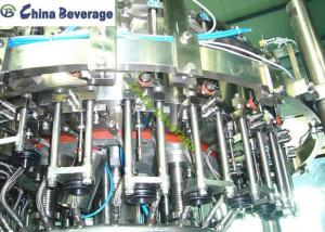 China Multi Room Feeding Glass Bottle Machine , Glass Bottle Filling Machine on sale