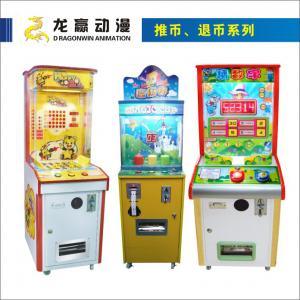 China fruit and garage machine amusement machine kiddy ride game machine on sale