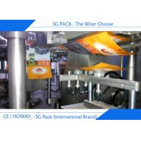 Vegetable Seeds Automatic Packing Machine 50g - 250g Flat Type Bag Rotary Packing Machine