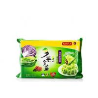 Laminated Plastic Custom Logo Gravure Printing Heal Sealed Frozen Samosas Food Packaging Bag