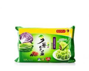 China Laminated Plastic Custom Logo Gravure Printing Heal Sealed Frozen Samosas Food Packaging Bag on sale