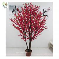 UVG wedding decoration use 8 foot artificial dwarf cherry blossom tree for indoors
