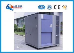 China Movable Thermal Shock Test Equipment -40℃ ~ 150℃ Impact Temperature Range on sale