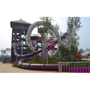 China Fiberglass Mini Slide Aqua Park Equipment For Amusement Park SGS Certificate on sale