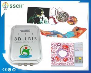 China GY-518D Bio resonance 8D NLS / 9D NLS body health analyzer with superior version on sale