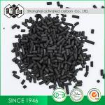 Gas Disposal Purification Activated Carbon Granules 4mm Particle Size 450 - 550g/L Density