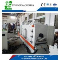 China Low Noise Ptfe Coated Tape Rewinder Machine Synchronous Belt Intellectualization on sale