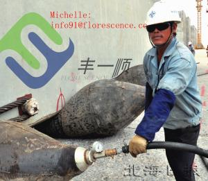 China ship lifting marine salvage airbag on sale