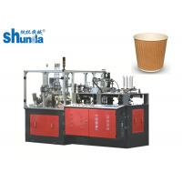 Single / Double Sides PE Paper Cup Sleeve Machine For Cold Drink