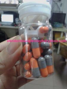 Quality Майзитанг Зису, цитрус Майзитанг, таблетки ОЭМ оранжевого & серый цвет уменьшая for sale